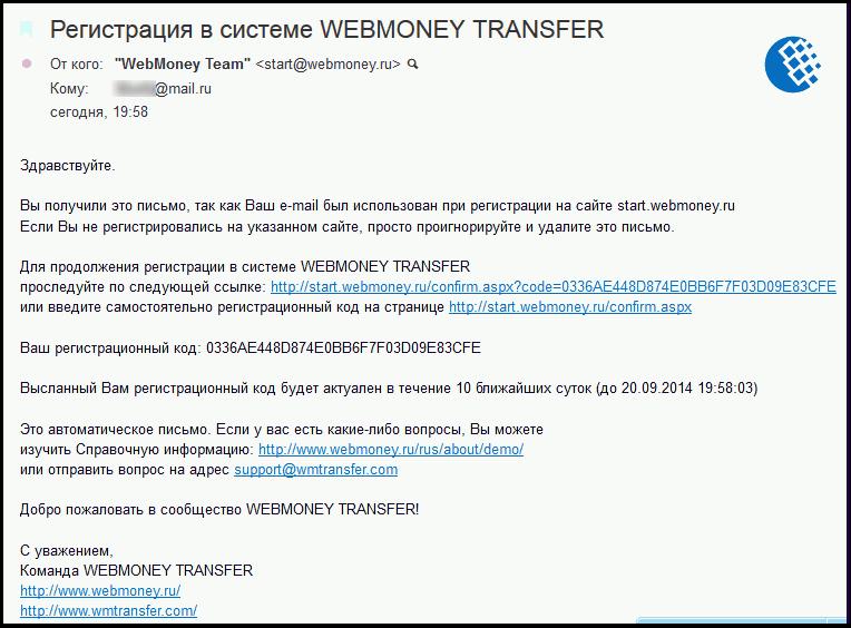 webmoney 4