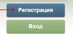 Seo fast регистрация