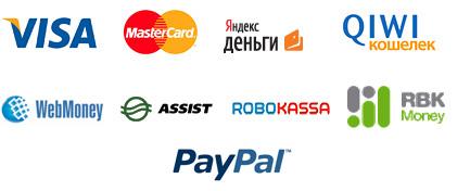 Список популярных платёжных систем